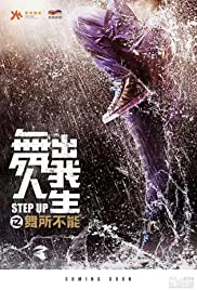 Regarder Step Up Year Of The Dance en Streaming Gratuit sans limite